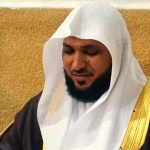 Photo of MAHER AL-MUAIQLY